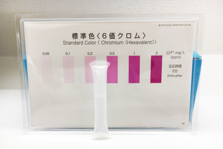 大阪でご遺骨の洗骨 | 六価クロム処理後