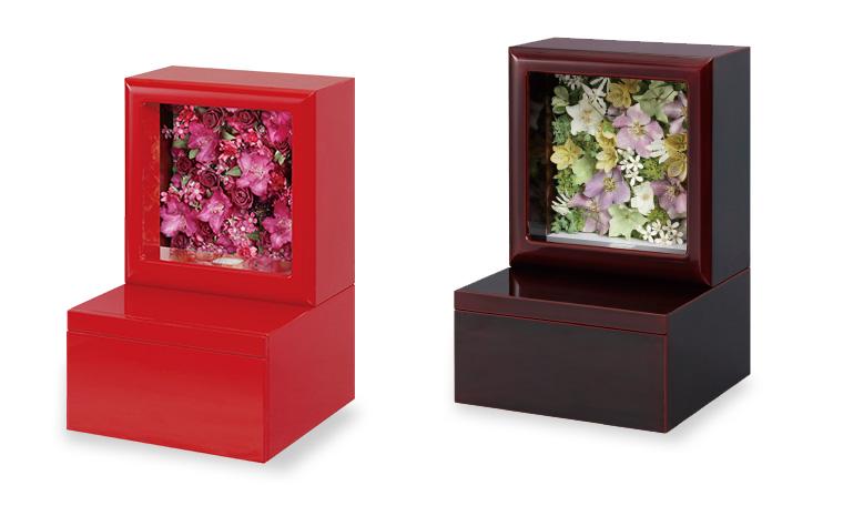 花供養墓「漆」