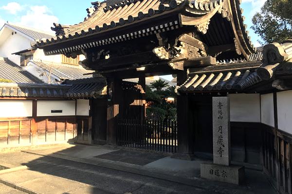 堺市の月蔵寺さんへご訪問
